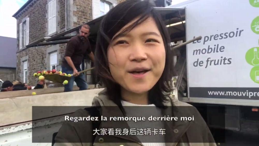 Le pressoir mobile Mouvipress dans le reportage d'une blogueuse japonaise au Mesnil-Ozenne